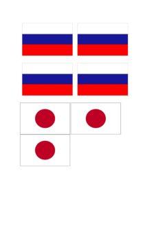 Flagi Rosji i Japonii