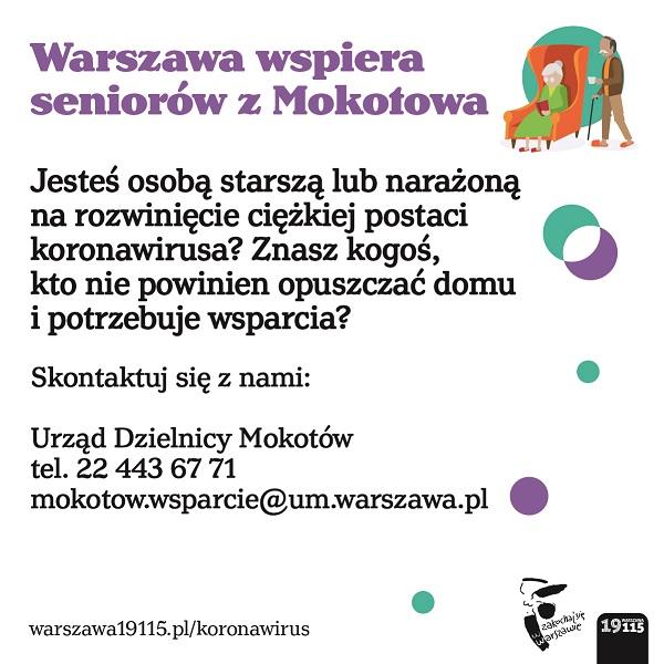 """Plakat akcji """"Warszawa wspiera seniorów"""""""