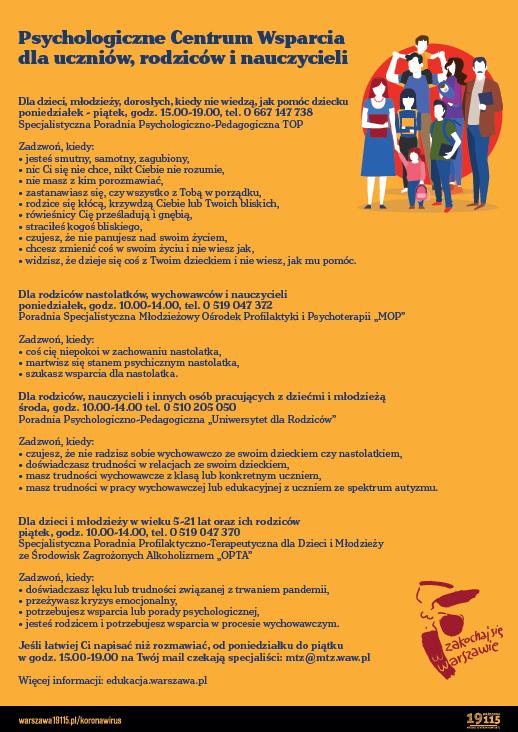 Plakat informacyjny, dotyczący działania Psychologicznego Centrum Wsparcia dla uczniów, rodziców i nauczycieli